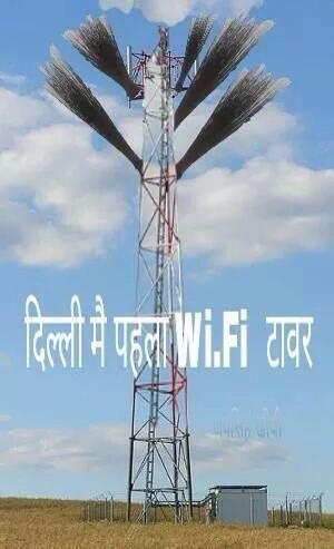 wi-fi tower of AAP