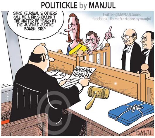 Rahul Gandhi in National Herald Case