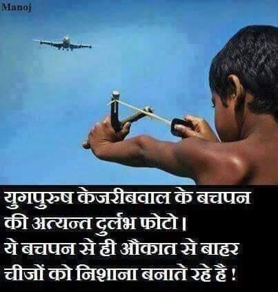 Amazing Kids of India