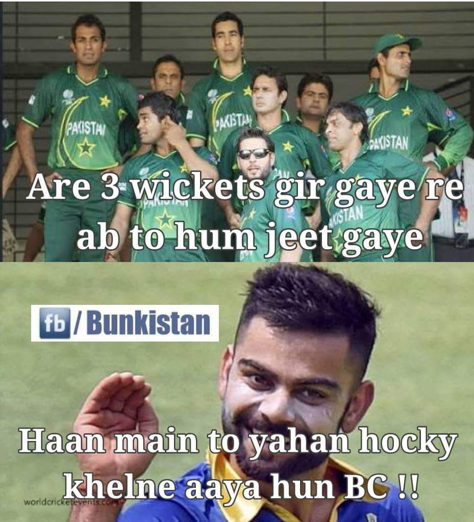 Virat Kohli and Pakistan Cricket Team