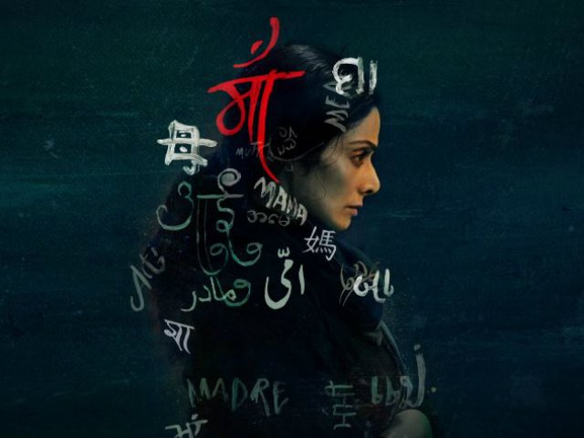 Mom First Weekend Box Office Collection