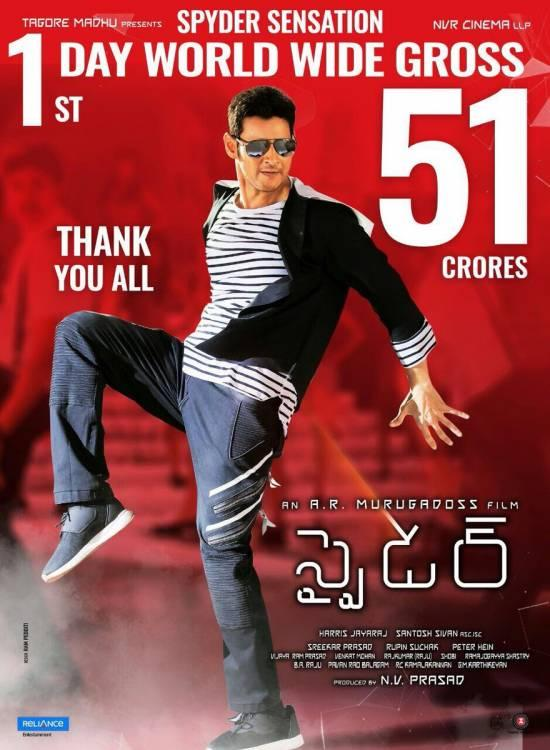 SPYder Grosses 51 crore at Box Office on Day One