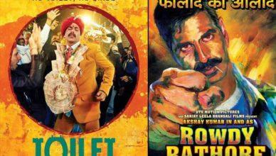 Toilet: Ek Prem Katha Surpasses Rowdy Rathore to Become Akshay Kumar's Highest Grossing Film
