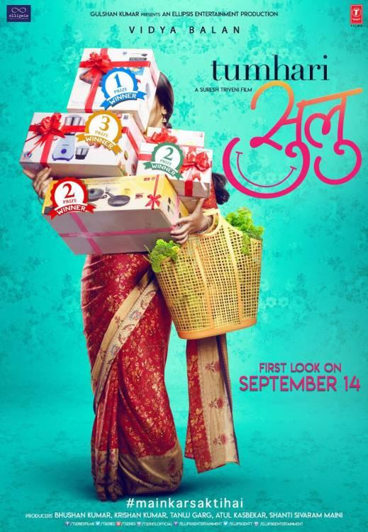 First Teaser Poster of Tumhari Sulu