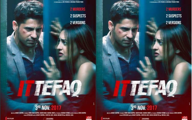ttefaq Witnesses a Slow Start | First Day Box Office Collection