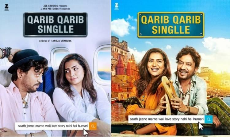 Qarib Qarib Singlle Enjoys Growth on Saturday