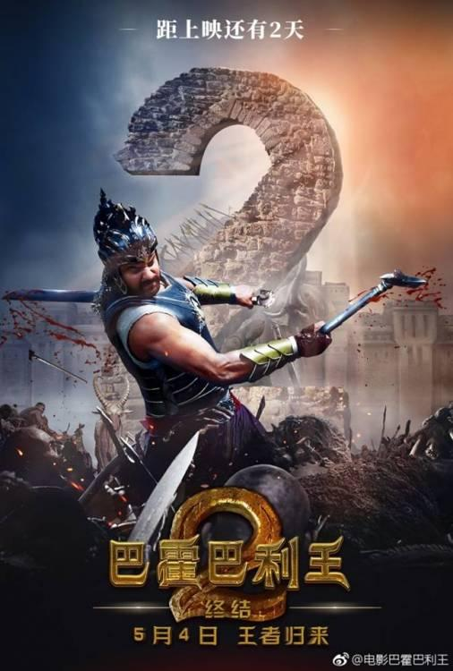 Bahubali 2 Has a promising Opening in China