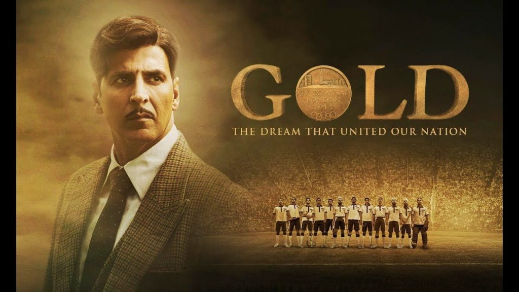 Gold Movie Trailer : Akshay Kumar's Latest Avatar as Hockey Player