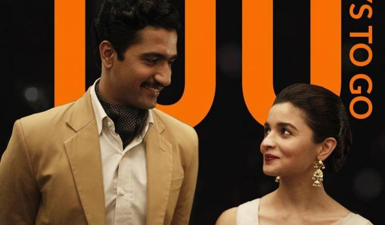 Raazi Crosses 121 Crores