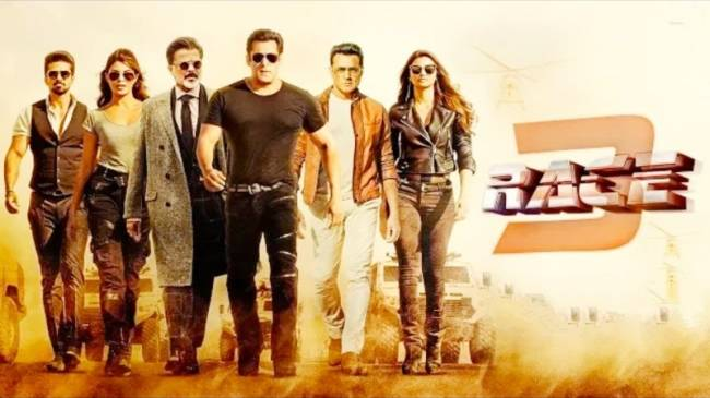 Race 3 day 2 box office