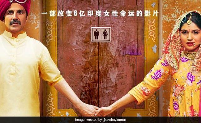 Toilet: Ek Prem Katha Grows on Saturday