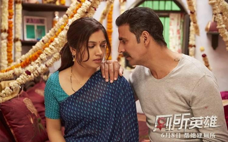 Toilet: Ek Prem Katha Day 4 Box Office Collection in China