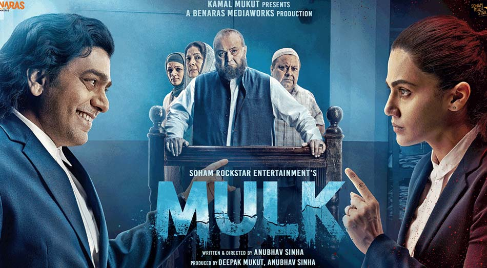 Mulk First Week Box Office Collection | Earns 11.30 Crores in 7 Days
