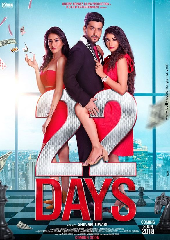 22 Days Movie Trailer | Rahul Dev, Shiivam Tiwari, Sophia Singh