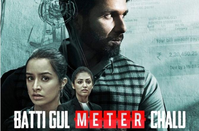 Batti Gul Meter Chalu Box Office Day 1: Film Has an Average Opening