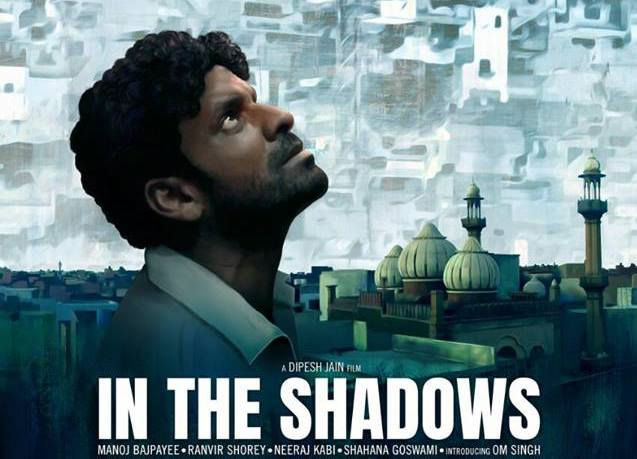 Gali Guleiyan - In the Shadows Official Trailer | Manoj Bajpayee, Ranvir Shorey
