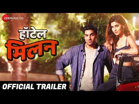 Hotel Milan Official Trailer | Kunaal Roy Kapur and Zeeshan Quadri