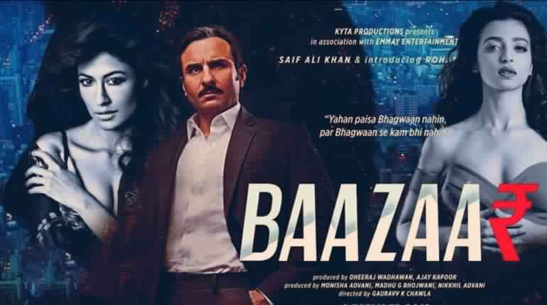 Baazaar Has Poor Opening - First Day Box Office Collection