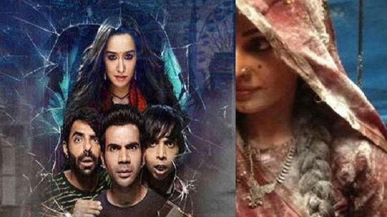 Stree Sixth Weekend Box Office Collection