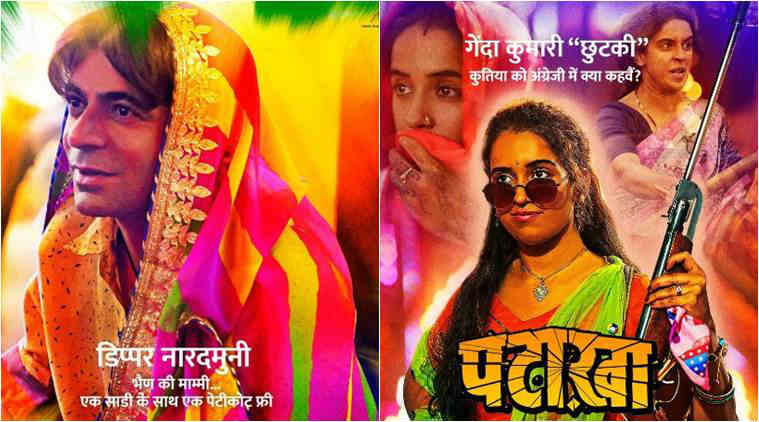 Pataakha First Weekend Box Office Collection: Movie Earns 1.75 Crore on Sunday