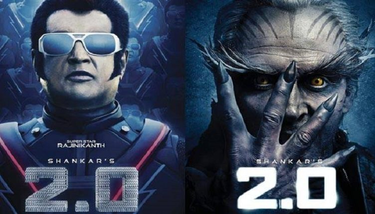 2.0 (2point0) Hindi Day 5 Box Office Collection | Movie Cruises Past 100 Crore