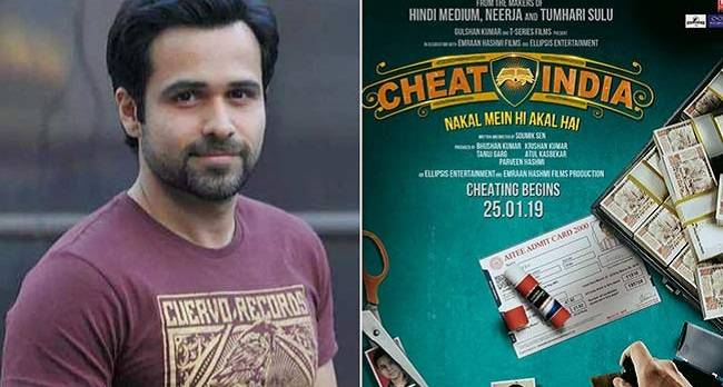 Cheat India Trailer | Emraan Hashmi and Soumik Sen
