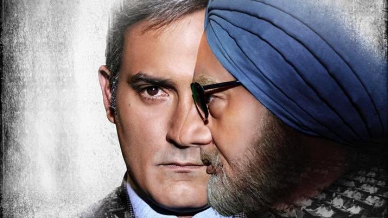 The Accidental Prime Minister Official Trailer | Anupam Kher and Akshaye Khanna