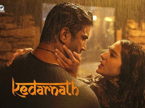 Kedarnath second weekend collection