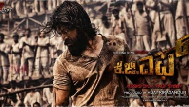 KGF Box Office Collection Day 4   Movies Beats Zero on Monday