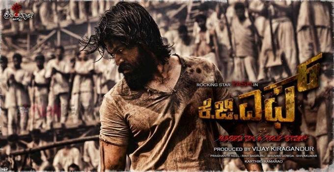 KGF Box Office Collection Day 4 | Movies Beats Zero on Monday