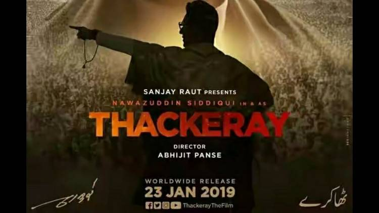 Thackeray Official Trailer | Nawazuddin Siddiqui and Amrita Rao