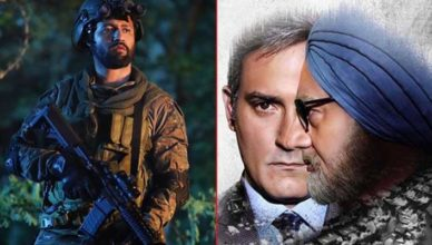 Uri The Surgical Strike and The Accidental Prime Minister First Day Box Office Collection