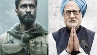 Uri The Surgical Strike and The Accidental Prime Minister Box Office Collection Day 2 (Saturday)