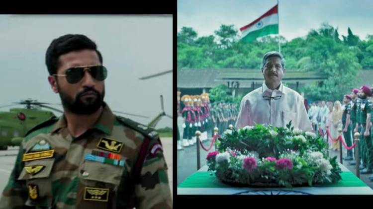 Uri The Surgical Strike Scores Big on Monday | The Accidental Prime Minister Box Office Collection Day 4