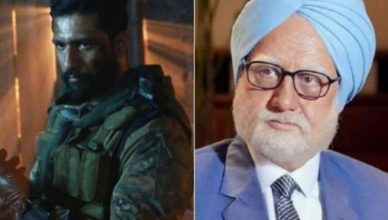 Uri The Surgical Strike and The Accidental Prime Minister First Weekend Box Office Collection