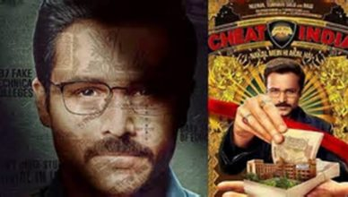 Why Cheat India Drops on Monday | The Accidental Prime Minister Decent on Day 11
