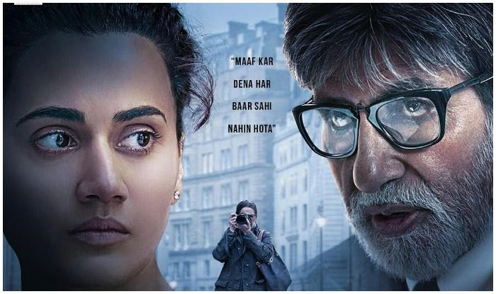 Badla Has Good Opening | Day 1 Box Office Collection
