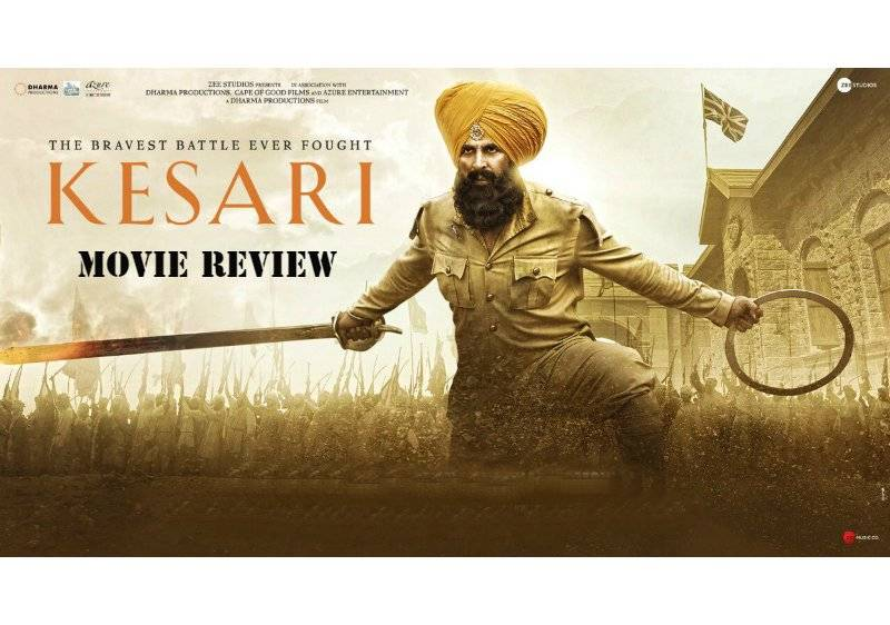 Kesari Has Good Opening on Thursday | First Day Box Office Collection