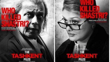 The Tashkent Files First Weekend Box Office Collection