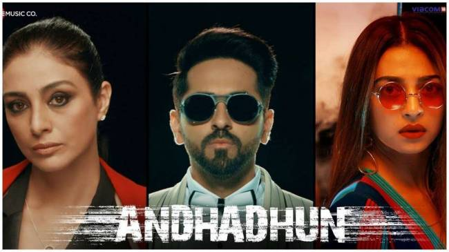 AndhaDhun Surpasses 250 Crore in China | 300 Crore within Reach Now