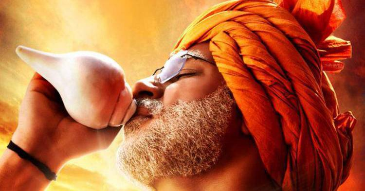 PM NARENDRA MODI HAS TEPID START AT BOX OFFICE | DAY 1 BOX OFFICE COLLECTION