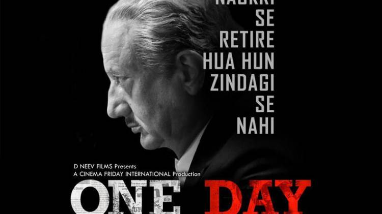 ONE DAY: JUSTICE DELIVERED OFFICIAL TRAILER | ANUPAM KHER AND ESHA GUPTA