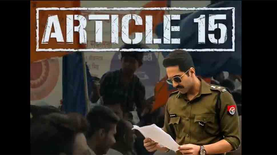 ARTICLE 15 OFFICIAL TRAILER | AYUSHMANN KHURRANA