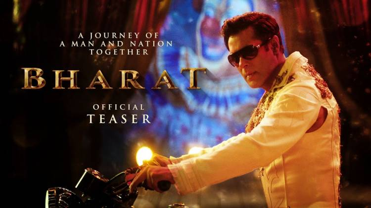 BHARAT THIRD WEEKEND BOX OFFICE COLLECTION