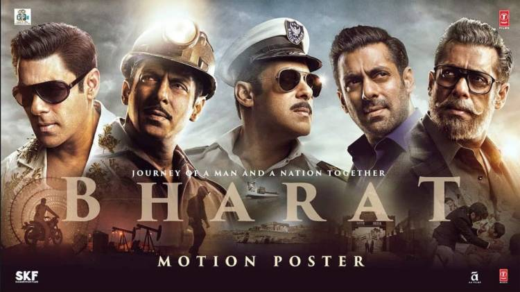 BHARAT BOX OFFICE COLLECTION DAY 5 | MOVIE ROCK STEADY ON SUNDAY
