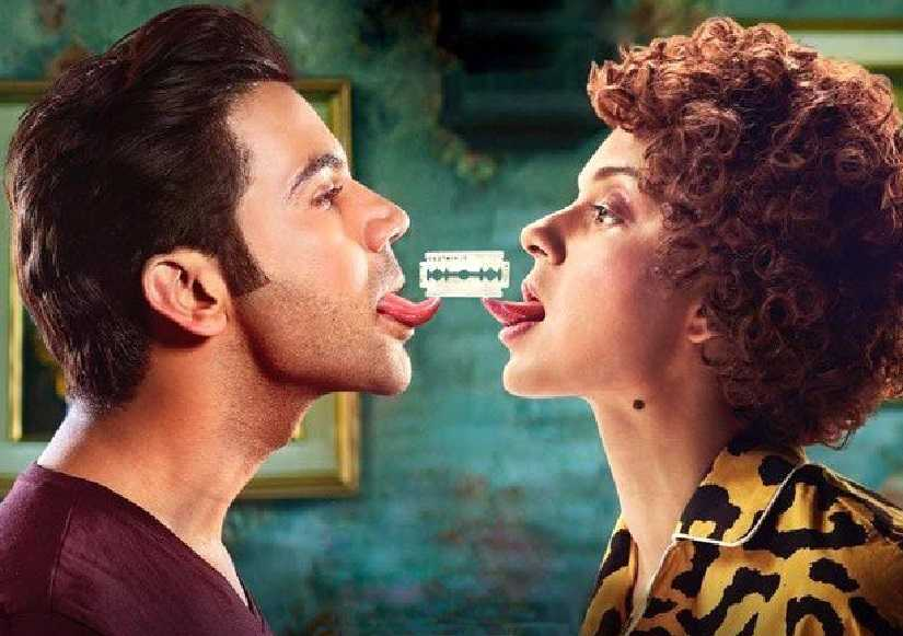 JUDGEMENTALL HAI KYA BOX OFFICE COLLECTION IN INDIA | DAY-WISE DATA