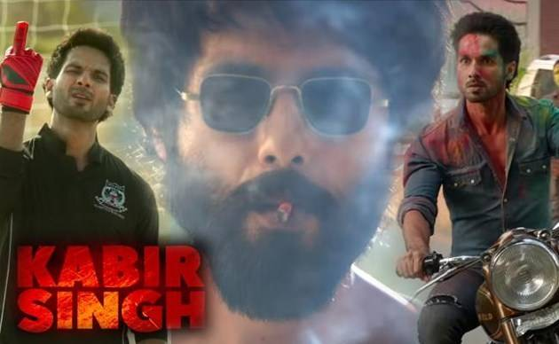 KABIR SINGH ACCUMULATED 260 CRORE IN 24 DAYS | ARTICLE 15 THIRD WEEKEND COLLECTION