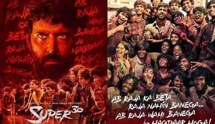 SUPER 30 CROSSES 110 CRORE ON SECOND WEDNESDAY