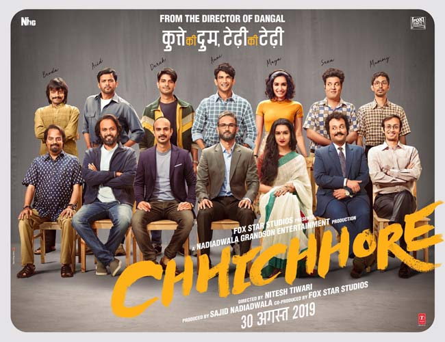 CHHICHHORE OFFICIAL TRAILER | SUSHANT SINGH RAJPUT AND SHRADDHA KAPOOR