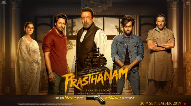 Prassthanam Box Office Collection | Day-wise Net Earnings in India